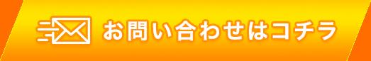 Greensun icon email