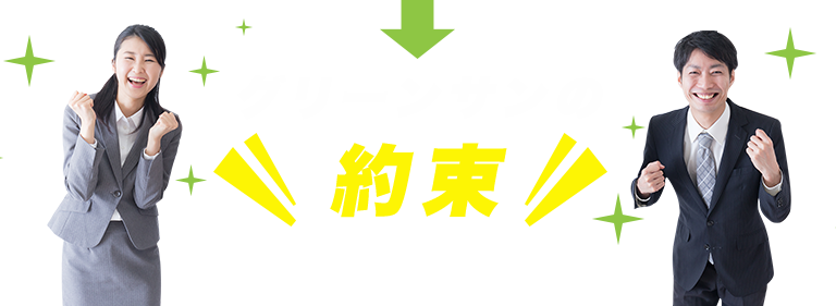 ベトナム語翻訳ーお問い合わせ