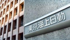 Tokio-Marine-Nichido-signage-330x191