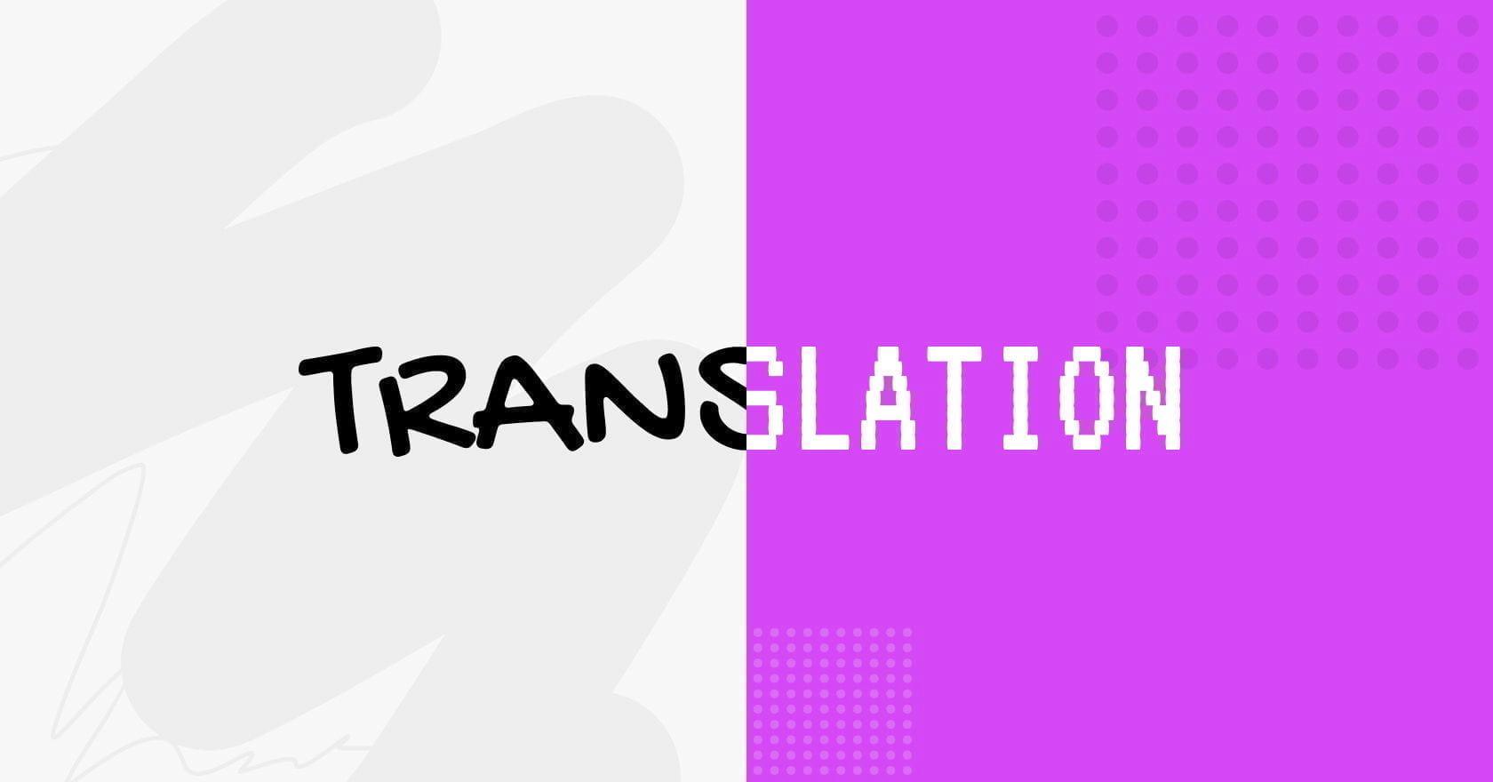 ベトナム語翻訳・第8章:ベトナム語翻訳の下訳のスキル・パート2