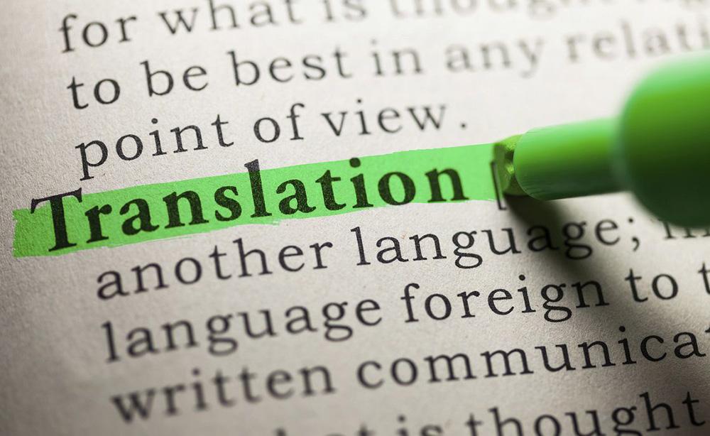 第2章:ベトナム語翻訳における文章分析のスキル・パート2