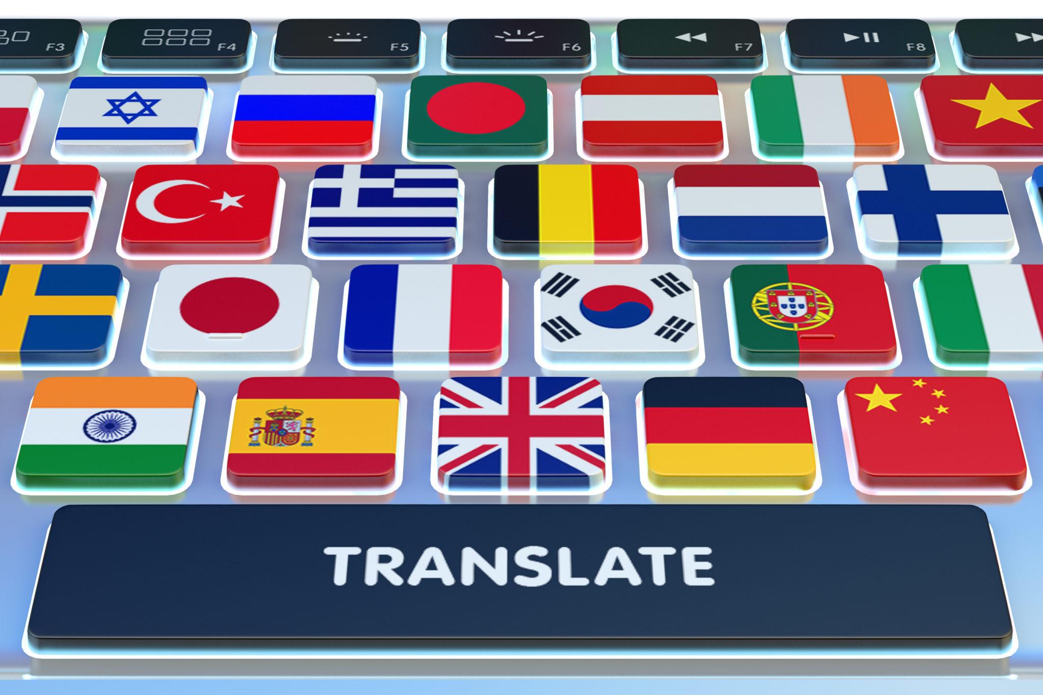 ベトナム語翻訳・第16章:ベトナム語翻訳の上訳のスキル・パート1