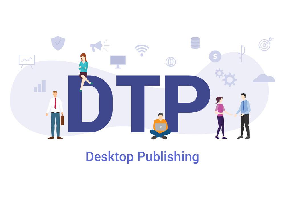 DTP作業シリーズ・第1章・バート1:DTP作業って何?
